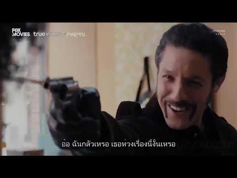 หนังฝรั่ง HD หนังเก่าน่าดู แอคชั่นเต็มเรื่อง พากย์ไทย ตรงปก